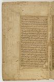 Suwaru-l-kawakib (Description of the Fixed Stars) by 'Abd al-Rahman al-Sufi (incomplete)
