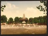 The round fountain, Aix, Provence, France
