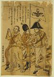 Russians. Japanese print shows three Russians, two wearing military uniforms