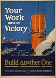 Your work means victory – build another one