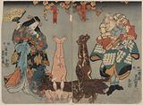 Shosagoto characters Mitanoshi and Yamauba