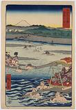Ōi River in Shun'en