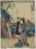 View of Yui. Print shows a man, on a mountain pass at the Yui station on the Tōkaidō Road, carrying a long box over …