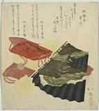 Inrō and fan. Print shows a fan, with landscape painting of rugged coastline, trees, and mountains, next to a small …
