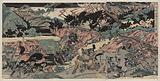 The great battle at Kurikara Valley