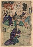 Pictures of Ōtsu bursting forth
