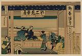Tōkaidō Yoshida