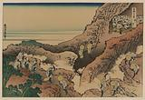 Shojin tozan. Print shows pilgrims climbing Mount Fuji to a cave where other pilgrims have congregated