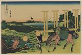 Bushū senju. Print shows the weir at Senju in the province of Musa with two people fishing and a man leading a horse …