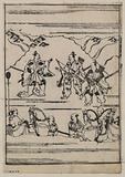 Scenes related to the Soga family – three warriors, one with two swords and two with bow and arrows