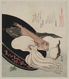 Kanagawa. Print shows several kinds of fish including an octopus in a tray, possibly representative of the Kanagawa …