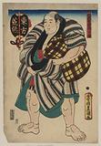 The wrestler Arakuma of the East Side