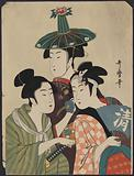 Three young men or women