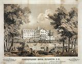 Pemigewasset House, Plymouth, NH On the line of the Boston, Concord and Montreal Rail-road, the most direct route to …