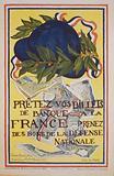 Prêtez vos billets de banque à la France