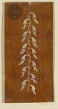"""Design for a Woven or Embroidered Vertical Border of the """"Fabrique de St Ruf"""""""
