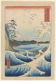 Great Wave at Satta Beach, Suruga, from the series The Thirty-Six Views of Fuji (Fuji Sanjuroku Kei)