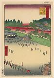 Yatsukoji Junction at Suji-chigai (Suji-chigai-uchi, Yatsukoji) From the Series One Hundred Famous views of Edo