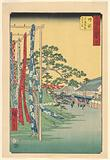 Narumi, Specialty Shop with Arimatsu Shibori Cloth, from the Famous Sights of the Fifty-Three Stations series, No 41