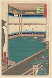 Moon Cape (Tsuki-no-misaki) From the Series One Hundred Famous views of Edo
