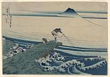 Kajikazawa in Kei Province (Koshu Kajikazawa) From the series, Thirty-six Views of Mt Fuji