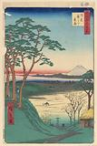 Jijigachaya Teahouse in Meguro from the Series 100 Views of Edo