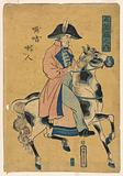 A Member of Commodore Perry's Party, Western Man on a Horse