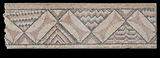 Panel from a Mosaic Floor from Antioch