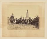 Dedication of Monument on Bull Run Battle-Field