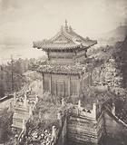 Bronze Temple, Wan-Show-Shan