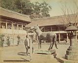 Bronze Horse Belonging to Suva Temple, Nagasaki