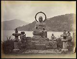 Bronze Statue of Jeso Sama – Hakoni Lake