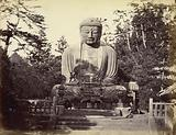 The Bronze Statue of Dai Bouts, Kamakura