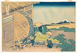 The Waterwheel at Onden, from the series Thirty-six Views of Mount Fuji (Fugaku sanjūrokkei)