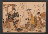 Yoshiwara Courtesans: A New Mirror Comparing the Calligraphy of Beauties (Yoshiwara keisei: Shin bijin awase jihitsu …)
