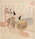 The Filial Son at Kamakura, From the Book: Sasekishu
