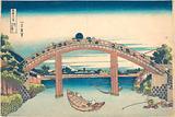 Under the Mannen Bridge at Fukagawa (Fukagawa Mannenbashi shita), from the series Thirty-six Views of Mount Fuji …