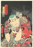 Asahina Fuji Hyoe