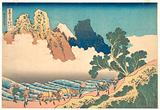 View from the Other Side of Fuji from the Minobu River (Minobugawa ura Fuji), from the series Thirty-six Views of …