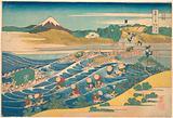 Fuji Seen from Kanaya on the Tōkaidō, from the series Thirty-six Views of Mount Fuji (Fugaku sanjūrokkei)