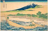 Tago Bay near Ejiri on the Tōkaidō, from the series Thirty-six Views of Mount Fuji (Fugaku sanjūrokkei)