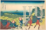 Senju in Musashi Province (Bushū Senju), from the series Thirty-six Views of Mount Fuji (Fugaku sanjūrokkei)