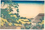 Surugadai in Edo (Tōto Sundai), from the series Thirty-six Views of Mount Fuji (Fugaku sanjūrokkei)