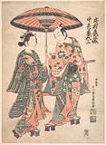 The Actor Ishimura Kamezo Holding an Umbrella over the Actor Nakamura Kiyozo, as the Courtesan Matsuyama
