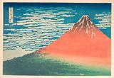 South Wind, Clear Sky (Gaifū kaisei), also known as Red Fuji, from the series Thirty-six Views of Mount Fuji (Fugaku …)