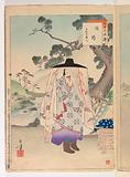 Noblewomen of the Tokugawa Period. Thirty-six Beauties (Sanjuroko kasensoro.)
