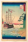 Dutch Ship at Anchor off the Coast of Tsushima