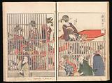 Yoshiwara Picture Book of New Year's Festivities