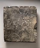 Cuneiform tablet: Sumerian dedicatory(?) inscription from Ekur, the temple of the god Enlil