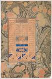 """Allusion to Sura 27:16"", Folio from a Mantiq al-tair (Language of the Birds)"